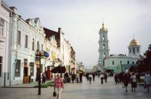 Город Сумы получил награду Совета Европы